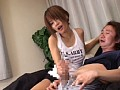 痴女の尿を浴びる萌え 野々宮りん 12