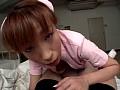 非日常的悶絶遊戯 第十一章 看護婦、礼子の場合 23