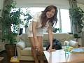 非日常的悶絶遊戯 お掃除サービス「ダスチン」のお姉さん、純の場合 5