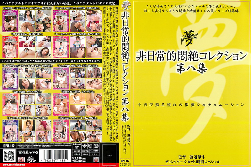 パンストの看護師、流川純出演の妄想無料熟女動画像。非日常的悶絶コレクション 第八集