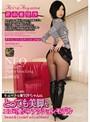 ネオパンストフェティッシュVer.5 キュートな亜里沙ちゃんは、とっても美脚なエロ可愛いファッションモデル 青山亜里沙