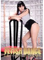 FETISH DANCE-ダイナマイトボディの誘惑- 上原リナ ダウンロード