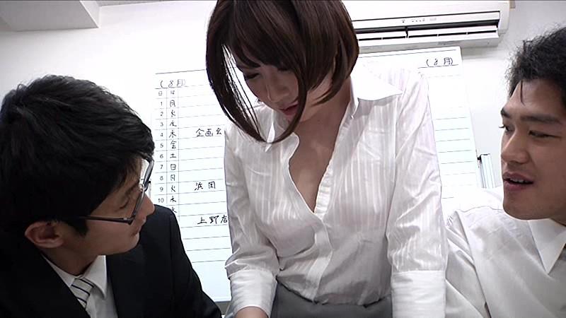 真性マゾOLの淫語全裸勤務 辻本りょう 画像4
