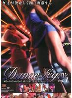 Dance Leg's vol.1 ダウンロード