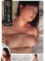 (33pbz027)[PBZ-027] 乳とろニクス 美乳、モロ出し姉ちゃん揉みたおし。 Vol.9 ダウンロード