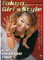 Tokyo Girl's Style GAL PHANTOM #002 ダウンロード