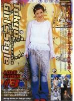 Tokyo Girl's Style LOVE STOCK#3 ダウンロード