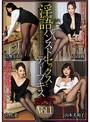 淫語パンストセックスとディープキスBEST Vol.1