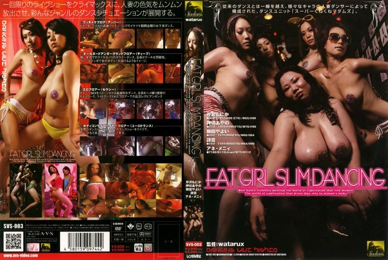 ボディコンの熟女、芹沢もにか出演の無料動画像。FAT GIRL SLIM DANCING