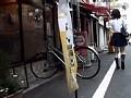 街角スカートめくりVOL.4 16