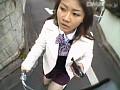 (36dkay02)[DKAY-002] 街角チャリパン女子校生 VOLUME02 ダウンロード 7