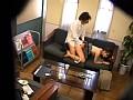 猥褻●校教諭と問題児を抱える母親の二者面談盗撮 サンプル画像 No.3