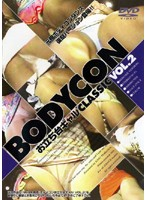 (36dkbt02)[DKBT-002] BODYCON お立ち台ギャル CLASSIC VOL.2 ダウンロード