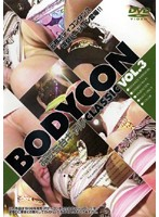 (36dkbt03)[DKBT-003] BODYCON お立ち台ギャル CLASSIC VOL.3 ダウンロード