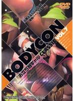 (36dkbt07)[DKBT-007] BODYCON お立ち台ギャル CLASSIC VOL.7 ダウンロード