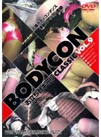 (36dkbt09)[DKBT-009] BODYCON お立ち台ギャル CLASSIC VOL.9 ダウンロード