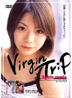 Virgin Trip 2girls remix