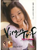 (36lbv002)[LBV-002] Virgin Trip vol.02 ダウンロード