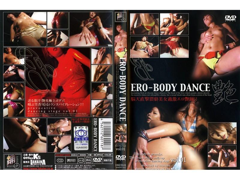 BODY DANCE VOL.1