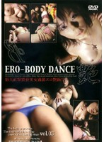 ERO-BODY DANCE vol.3 ダウンロード