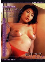 「THE羞恥[巨乳美熟女]Vol.02」のパッケージ画像