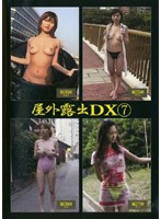 (36dkos07)[DKOS-007] 屋外露出DX 7 ダウンロード