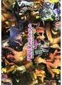 パラパラお立ち台ギャル Vol.1