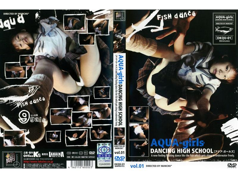 AQUA-girls DANCING HIGH SCHOOL vol.01