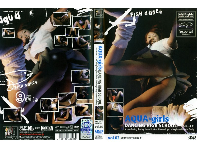 AQUA-girls DANCING HIGH SCHOOL vol.02