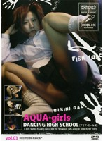 (36dkqu03)[DKQU-003] AQUA-girls DANCING HIGH SCHOOL vol.03 ダウンロード