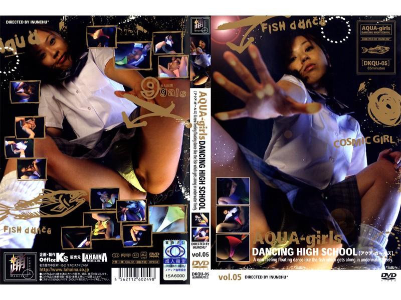 AQUA-girls DANCING HIGH SCHOOL vol.05
