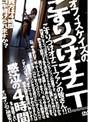 柴田あや(しばたあや)の無料サンプル動画/画像2