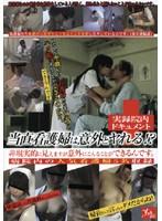 (36dkss29)[DKSS-029] 当直看護婦は意外とヤれる!? ダウンロード