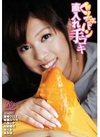 「ぐちょパン直入れ手コキ」のパッケージ画像