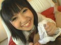 女子校生のオマ○コ汁 Vol.4 12