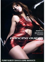 DANCING QUEEN Vol.1 ダウンロード