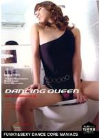 DANCING QUEEN 5 ダウンロード