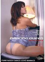 DANCING QUEEN 6 ダウンロード