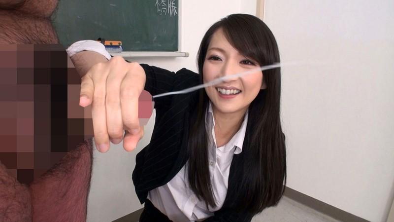 淫語先生とM男 3 二階堂ゆり