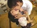女子校生の甘くて濃密な接吻生活 16