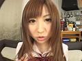 女子校生のおもらしオナニー Vol.3