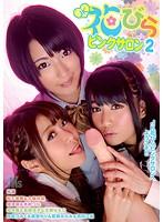 JK花びらピンクサロン 2 ダウンロード
