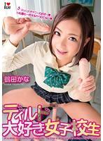 鶴田かな Tsuruta Kana- 4 Dudes Hold and Fuck 1 Happy Slut Dmm Co jp