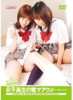 (36nbrd011)[NBRD-011] 女子校生の電マアクメ ダメ!何度もイッちゃう! ダウンロード