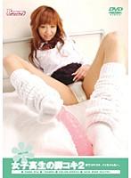 (36nbrd016)[NBRD-016] 女子校生の脚コキ2 脚でコキコキ、イッちゃった〜。 ダウンロード