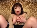 爆乳ママに甘えたい。 来杉弓香 18