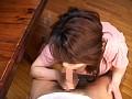 爆乳ママに甘えたい。 来杉弓香 4