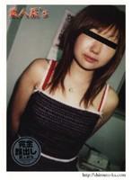 (36qsmd01)[QSMD-001] 素人系's 初撮り娘達 第一次募集 ダウンロード