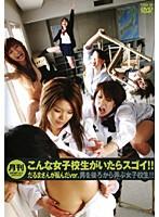(36txxd33)[TXXD-033] 月刊 こんな女子校生がいたらスゴイ!! だるまさんが転んだver. ダウンロード