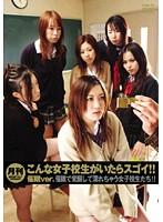 (36txxd35)[TXXD-035] 月刊 こんな女子校生がいたらスゴイ!! 催眠ver. ダウンロード